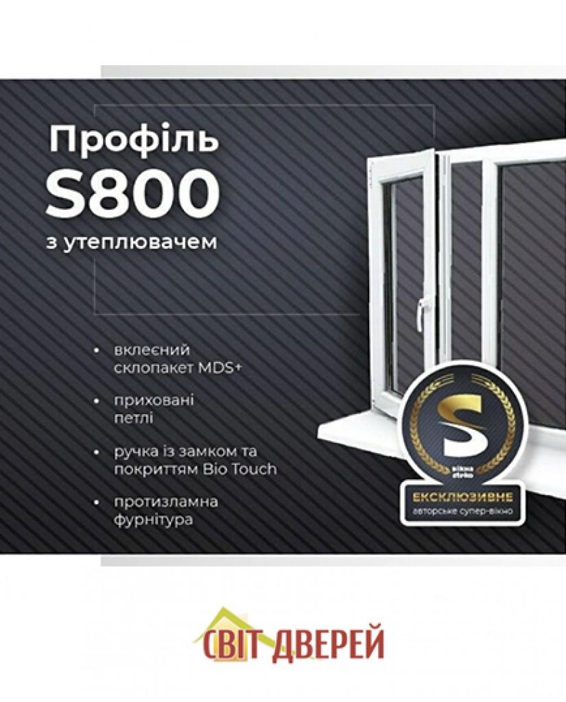 Steko S800, (75 мм),Белый 1600*1450мм