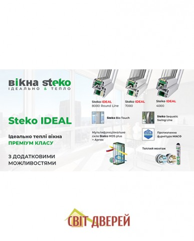 Steko ideal 8000 rl 1400Х1250ММ