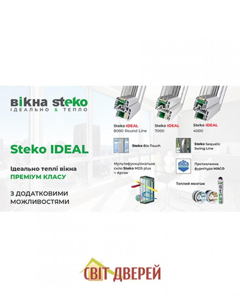 Steko ideal 8000 rl 1400Х1250ММ