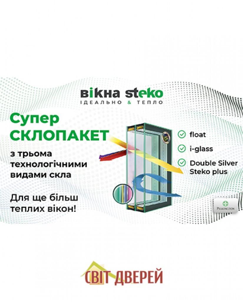 STEKO S700 1800*1450 ММ
