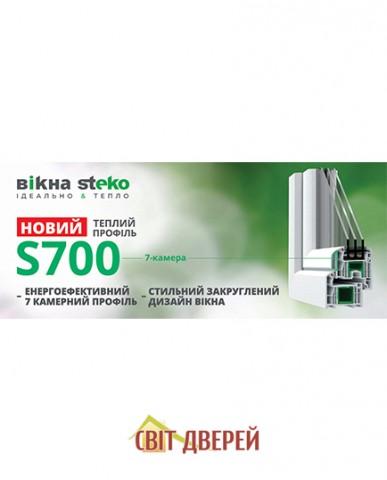 STEKO S700 1400Х1250ММ