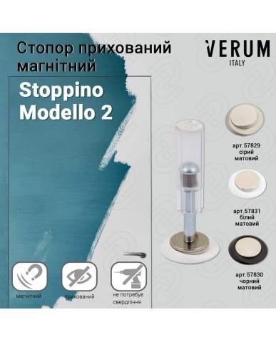 Магнитный дверной стопор скрытого монтажа VERUM MODELLO 2