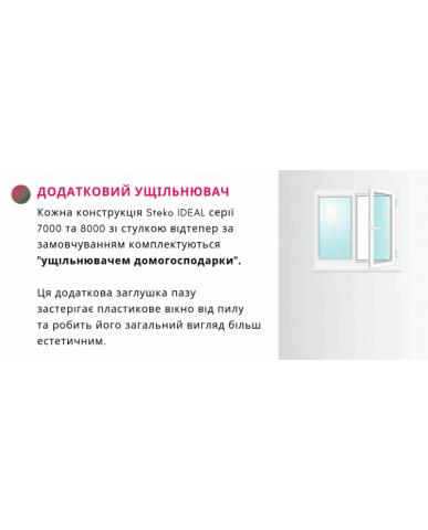 Авангард 40-Ст Монолит