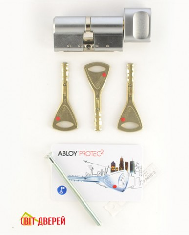 ABLOY PROTEC2 HARD 62H*51T